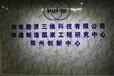 北京周边哪家3D打印?#29992;?#22909;