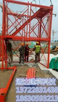 a供应安全梯笼a基坑安全梯笼a河北通达安全梯笼