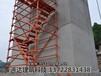 a山东爬梯专供a安徽爬梯甘肃建筑施工专用安全爬梯厂家