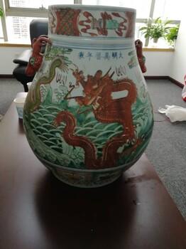 南京艺术品拍卖
