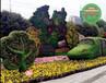 雞西人物動物綠雕報價