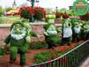 漳州春节中秋节节日绿雕生产多图