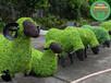 巴州中國夢城市綠雕信譽保證歡迎來電