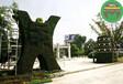 越秀米老鼠卡通绿雕制作厂家