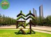 洪湖花海綠雕造型生產價格詳情