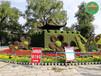 格尔木立体花坛绿雕定制批发代理商