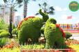 科爾沁運動人物綠雕廠家供應