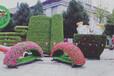 东山绿雕材质厂家批发