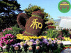 江陵花海綠雕造型訂購信息