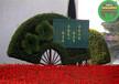 定安城市綠雕主題制作公司