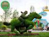 滄源市政綠雕設計供應商