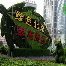 阳江大象长颈鹿绿雕什么价格?图片