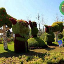 利辛人物动物绿雕厂家批发图片