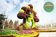 阿拉善盟仿真植物绿雕怎么订购?绿雕厂家