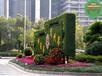 鐵東立體花壇綠雕造型制作團隊