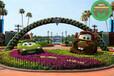 天全立體花壇綠雕造景生產價格