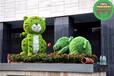 桐鄉大型仿真綠雕制作公司