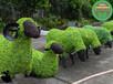 清水河綠雕雕塑工藝品生產廠家