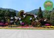 烏海真植物綠雕生產廠家