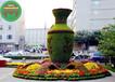 赫章大型景觀花籃雕塑制作公司