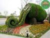 赤峰立體綠化花壇制作公司