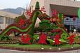 滕州城市廣場綠雕廠家訂購
