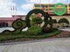 宁德绿雕仿真绿雕价格多少定制?立体花坛价格