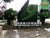 南譙立體花壇綠雕廠家