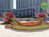 滁州广场大花篮造型哪里订购