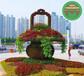 新昌大型景觀花籃雕塑哪里定制