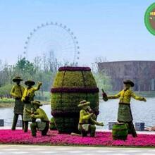 供应信息:殷都仿真动物绿雕制作团队图片