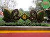 欢迎咨询:工农仿真绿雕植物墙制作厂家
