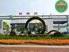 現場制作:杭州綠雕景觀小品指導報價