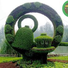南阳西峡仿真花雕塑制作公司图片