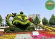黄山徽州五色草造型制作团队