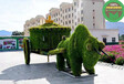 现场制作:嘉鱼仿真绿雕植物墙展览