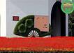 内蒙古赤峰仿真植物雕塑制作公司