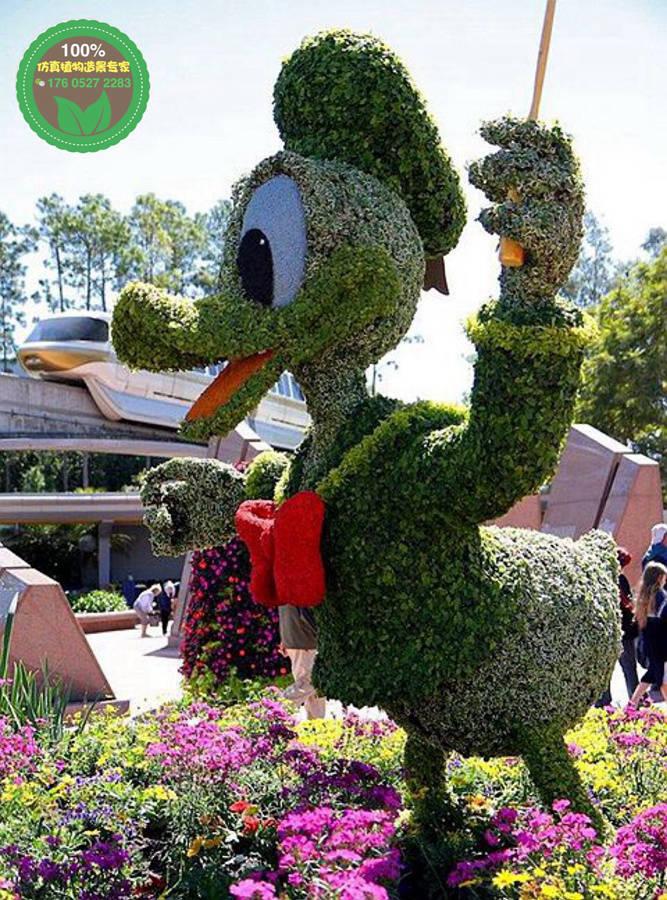 欢迎咨询:上林立体绿雕植物制作团队工艺精湛