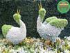 龙岩漳平动物仿真植物雕塑供货价格
