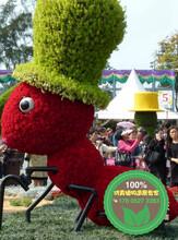 在线询价:巴音郭楞园林植物绿雕订购信息图片