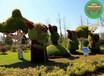 四川德阳城市景观绿雕设计公司