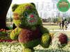 棗莊臺兒莊真植物綠雕生產廠家