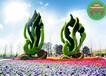 常州溧阳真植物绿雕厂家价格