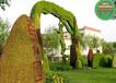 巴彦淖尔临河绿色景观雕塑制作团队