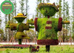 河北秦皇岛五色草造型绿雕设计公司