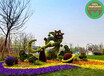 欢迎咨询:通山绿雕景观小品来图加工生产