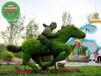 供应信息:赤壁仿真动物绿雕定制