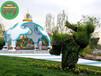 呼伦贝尔扎赉诺尔2019园艺博览会绿雕多少钱?