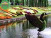 现货定制:兴安仿真动物绿雕厂家订购
