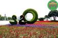 湖北武漢仿真綠雕造型制作公司